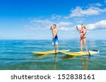attractive couple stand up... | Shutterstock . vector #152838161