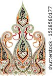 seamless paisley border on... | Shutterstock . vector #1528580177