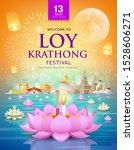 loy krathong festival travel... | Shutterstock .eps vector #1528606271