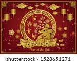 happy chinese new year 2020 rat ... | Shutterstock .eps vector #1528651271