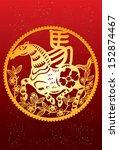 chinese zodiac   2014 chinese...