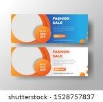 abstract banner template vector.... | Shutterstock .eps vector #1528757837
