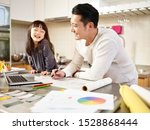 young asian designer father... | Shutterstock . vector #1528868444