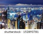 hong kong skyline from victoria ... | Shutterstock . vector #152893781