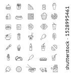 fastfood line icon set with...
