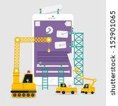application display building... | Shutterstock .eps vector #152901065