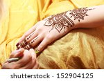 image detail of henna being... | Shutterstock . vector #152904125