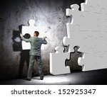 image of businessman compiling... | Shutterstock . vector #152925347
