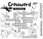 crosswords puzzle game of...   Shutterstock .eps vector #1529327027