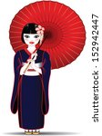 chinese girl with kimono and... | Shutterstock .eps vector #152942447