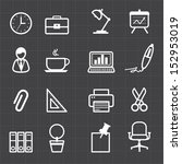 office icons and black... | Shutterstock .eps vector #152953019