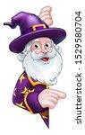 A Wizard Merlin Magician...