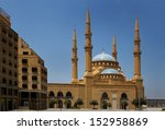 Small photo of The Magnificent Mohammed el-Amine Mosque in downtoun Beirut, Lebanon
