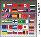 set of banners with flags.... | Shutterstock .eps vector #1529698037