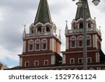close up shot of the twin arches of the Reurrection (or Ibearian) Gate connecting the Red Square to the Manege Square. Downtown of Moscow, Russia