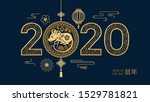 happy 2020 new chinese year... | Shutterstock .eps vector #1529781821