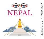 nepal landmarks with eyes of... | Shutterstock .eps vector #1529813507