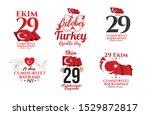 vector illustration 29 ekim... | Shutterstock .eps vector #1529872817