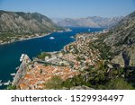 mountain view of the bay of... | Shutterstock . vector #1529934497