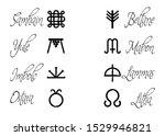 symbols of the celtic calendar  ... | Shutterstock .eps vector #1529946821