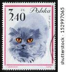 poland   circa 1964  postage... | Shutterstock . vector #152997065