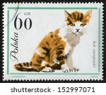 poland   circa 1964  postage... | Shutterstock . vector #152997071