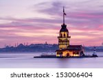 maiden's tower | Shutterstock . vector #153006404