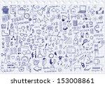 school objects | Shutterstock .eps vector #153008861