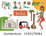 flat india elements composition ... | Shutterstock .eps vector #1530170081