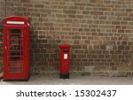 A Telephone Box And A Post Box