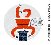 merry christmas greeting card.... | Shutterstock .eps vector #1530310601