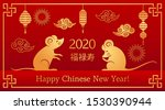happy chinese new year. the rat ... | Shutterstock .eps vector #1530390944
