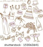 set of beautiful wedding doodle ... | Shutterstock .eps vector #153063641