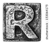 metal alloy alphabet letter r | Shutterstock . vector #153064175