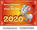 illustration vector template...   Shutterstock .eps vector #1530693404