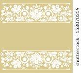 vector vintage floral ...   Shutterstock .eps vector #153070259