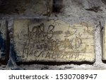 Graffiti Of Soldiers Of The...