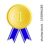 gold award first place | Shutterstock .eps vector #153096185