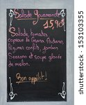 Menu board with advertisement for a salade gourmande at a French restaurant - stock photo