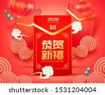 giant red envelope and lanterns ... | Shutterstock .eps vector #1531204004