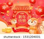 cute mice holding golden coins... | Shutterstock .eps vector #1531204031