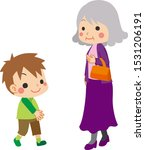 illustration of little boy and...   Shutterstock .eps vector #1531206191
