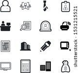 office vector icon set such as  ... | Shutterstock .eps vector #1531215521