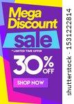 30 off mega discount  sales... | Shutterstock .eps vector #1531222814