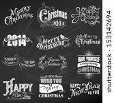 vector set  christmas... | Shutterstock .eps vector #153142694