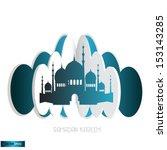 ramadan kareem background with...   Shutterstock .eps vector #153143285