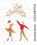 Christmas Card With Nutcracker...