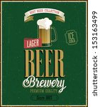 vintage beer brewery poster.... | Shutterstock .eps vector #153163499