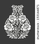 vector damask decorative... | Shutterstock .eps vector #153166871