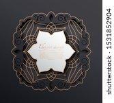a golden congratulatory frame... | Shutterstock .eps vector #1531852904